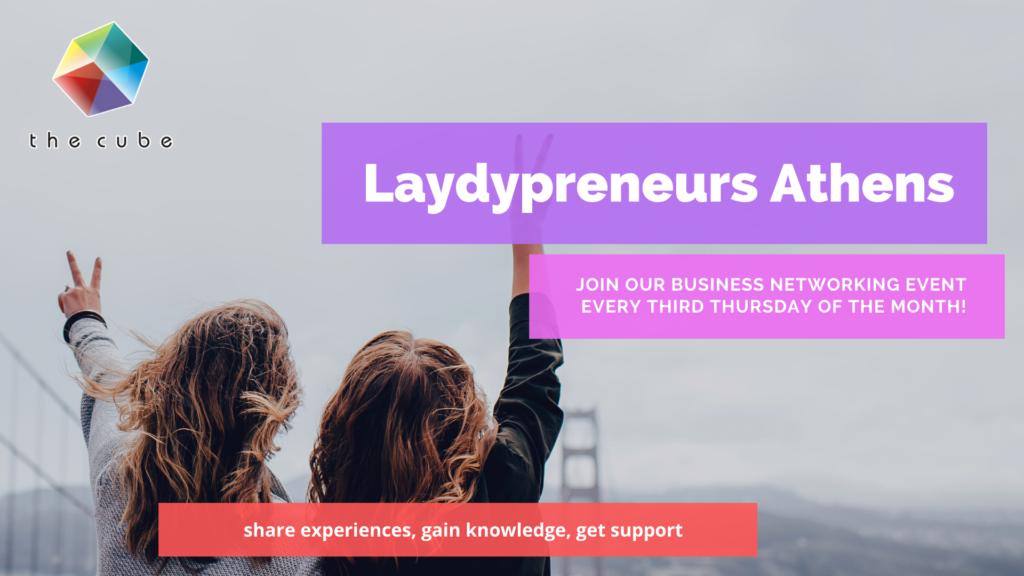 Ladypreneurs Athens