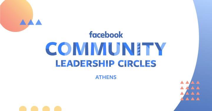 Facebook CLC Athens